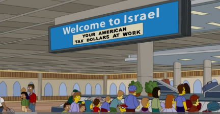 Welcome to Israel -- Your American Tax Dollars At Work